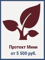 """Тарифный план """"Протект Оптима"""""""
